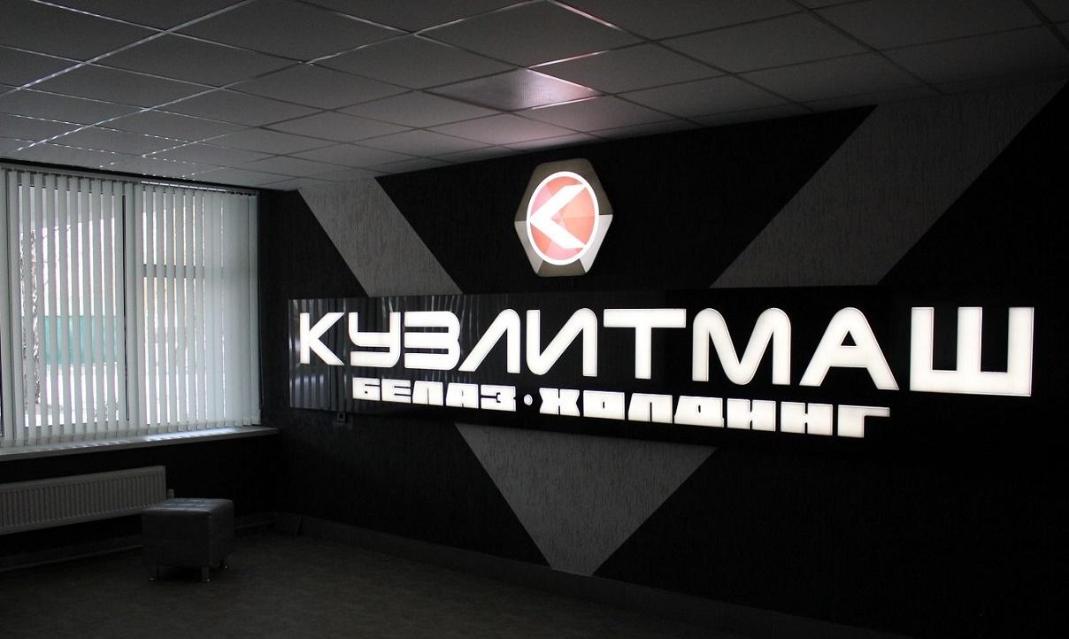Кузлитмаш на выставках в 2019 году