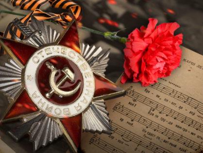 День Победы 2019.  Беларусь помнит!   Наша признательность ветеранам