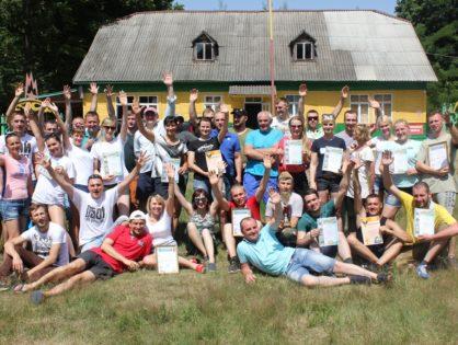 Туристический слёт, посвященный Дню молодежи