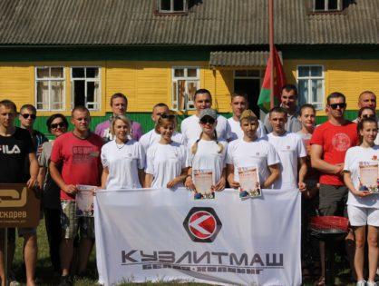 Городской туристический слет. Молодежная команда «Кузлитмаш» в тройке лидеров