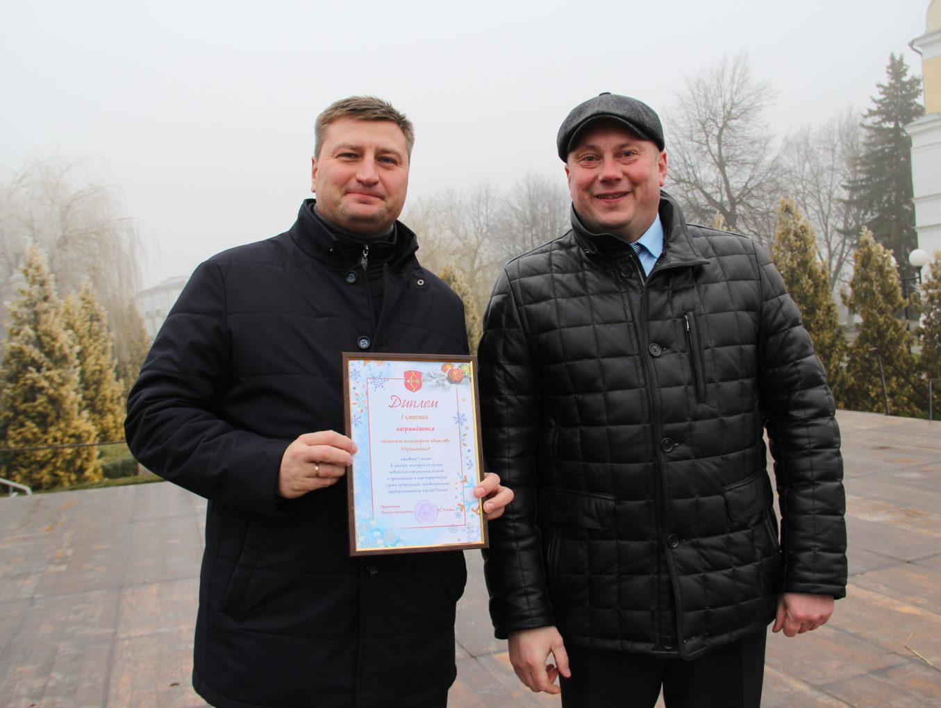 Итоги городского конкурса. У «Кузлитмаша» первое место.